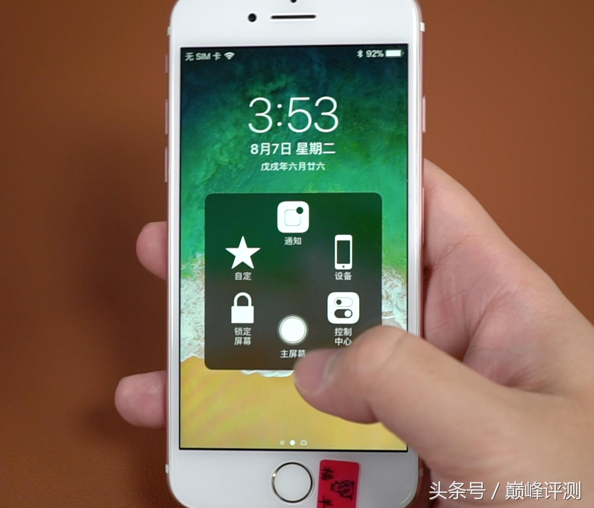 iPhone7都跌至1000RMB了,你要说iPhone贵?