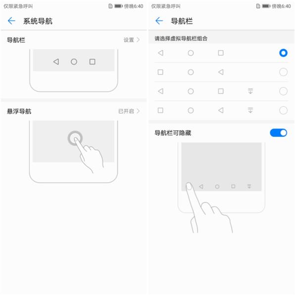 华为畅享8使用:1000元实力派演员EMUI 8.0小作用更出色