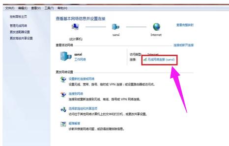 怎样修改电脑IP地址,修改电脑IP地址的方法