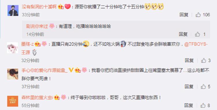 王源放5000万福利,开直播没人理匆忙结束,粉丝道歉:都怪网卡