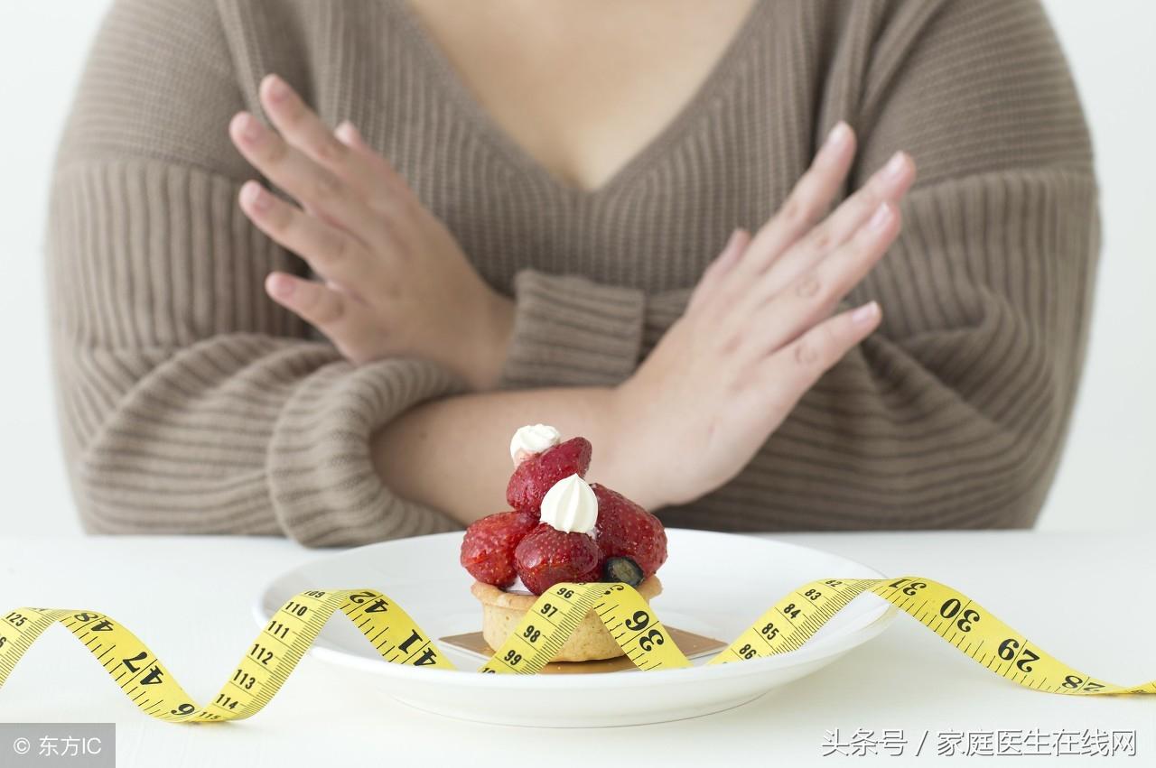 想要快速减重?6个方法一个月掉十斤肥肉,但是很伤身