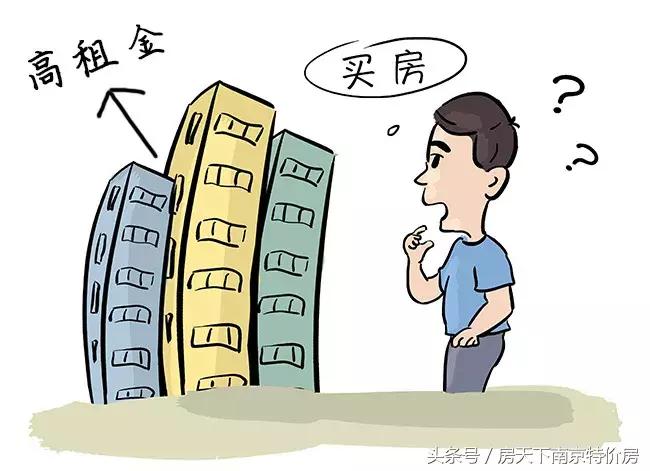港澳台居民涌入大陆买房,会买什么样的房产