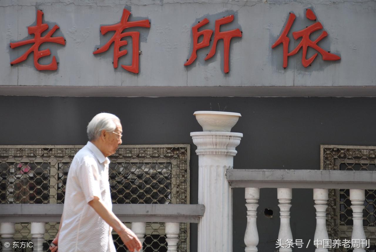 太透彻了!这就是中国养老社区的现状、挑战与趋势