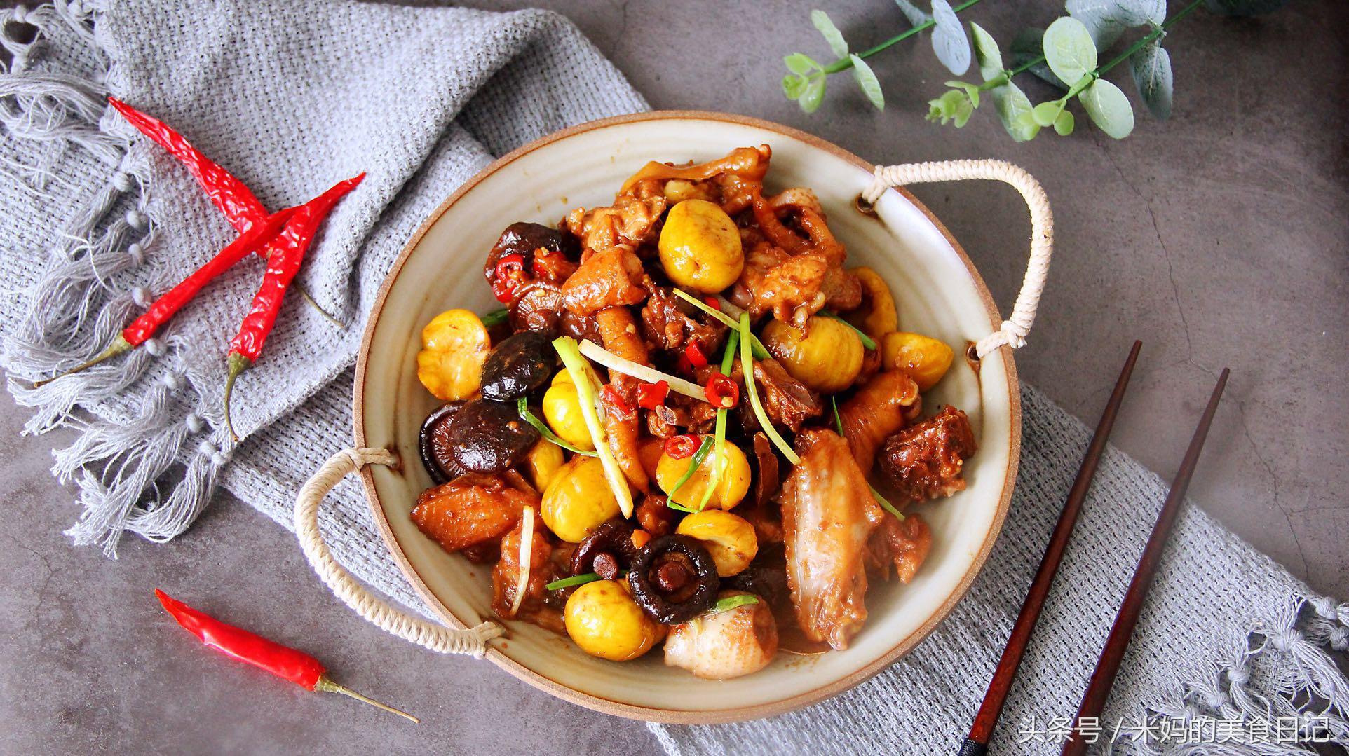 板栗香菇烧鸡做法步骤图 健脾养胃促进骨骼生长