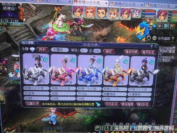 """《梦幻西游》4大赚钱方法,老王靠着最后1条,成为""""千万富翁""""!"""