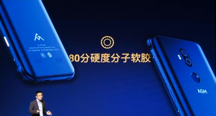 3499元起!三防手機AGM X3公布:驍龍845 IP68,稱為刀過無痕跡