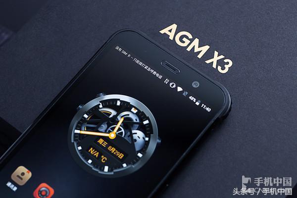AGM X3体验评测:全功能的艺术旗舰