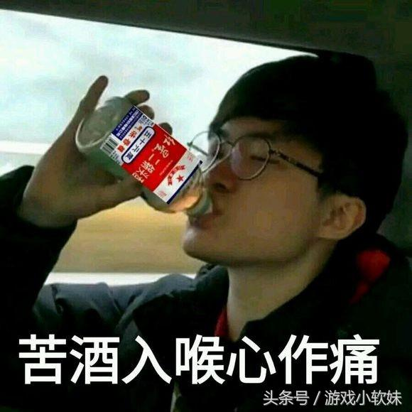 LOL亚运夺冠解说王多多作诗庆祝,网友人均大文豪藏头诗惊艳众人