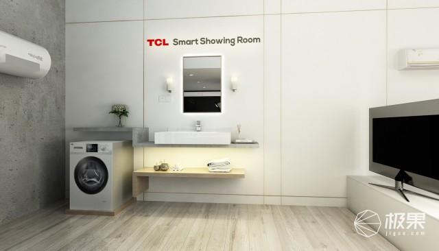 大家电与智能家居结合:TCL布局智慧家庭