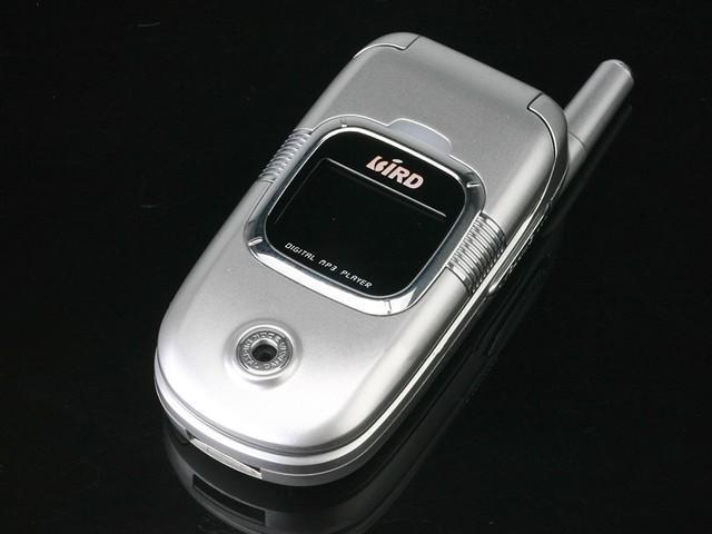 光波导入的新手机入网许可证:纤长的外壳简直了