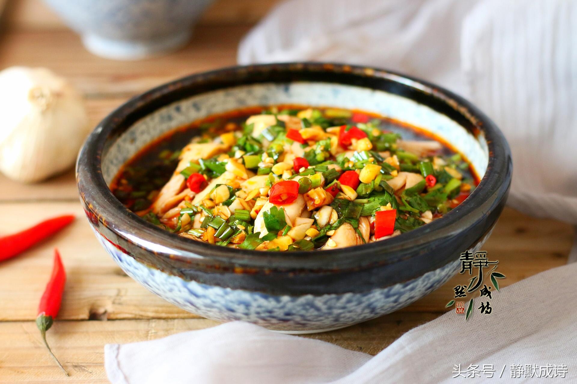这5道川菜,吃着超过瘾,自己做也不难,详尽做法快收藏 川菜菜谱 第3张