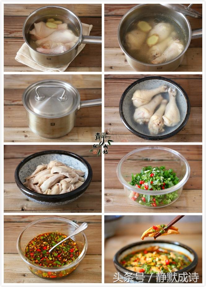 这5道川菜,吃着超过瘾,自己做也不难,详尽做法快收藏 川菜菜谱 第4张