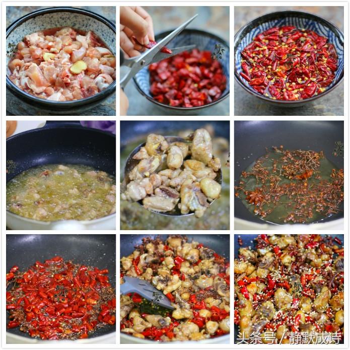 这5道川菜,吃着超过瘾,自己做也不难,详尽做法快收藏 川菜菜谱 第10张