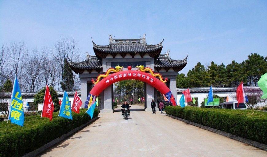 安徽省全椒县----源于古椒国