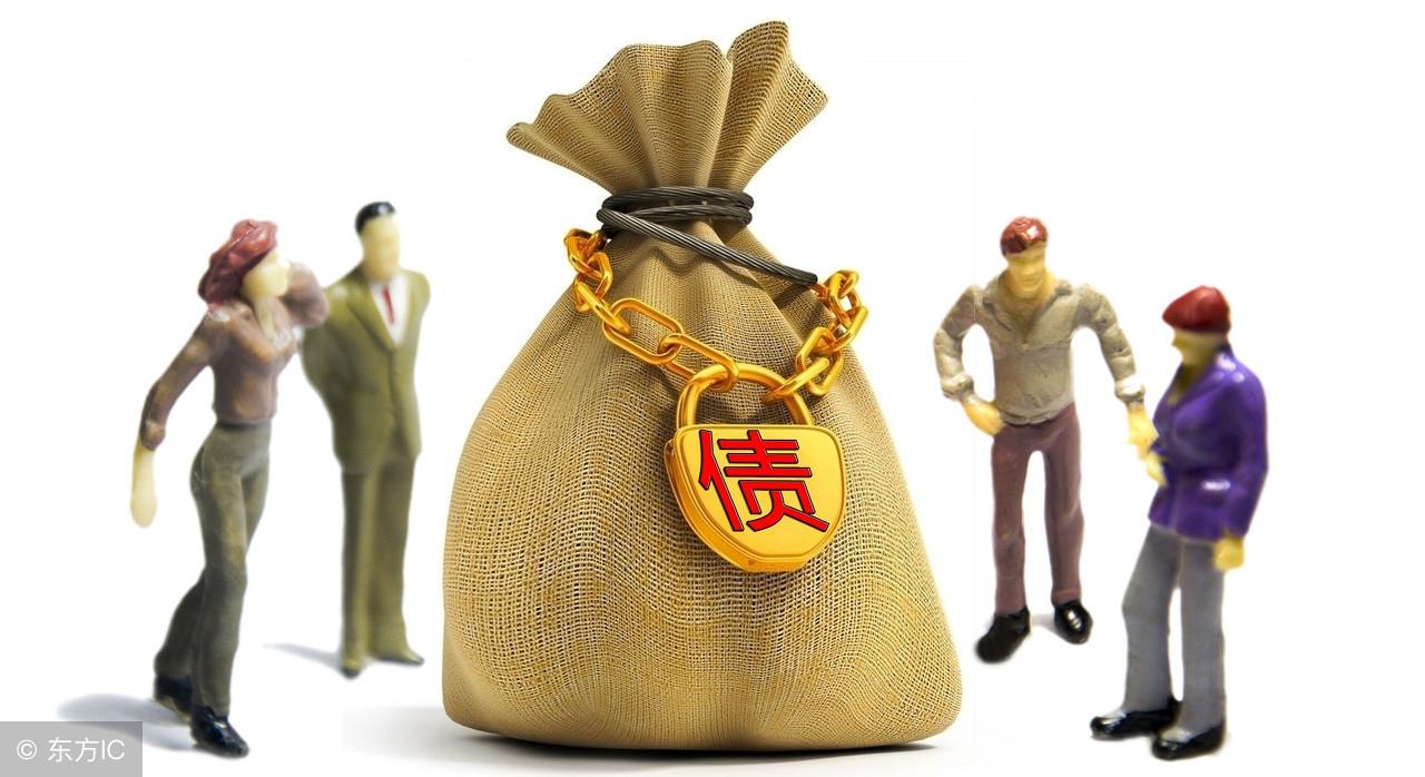 生意人讨债要账的七个实用招数,来学习下吧