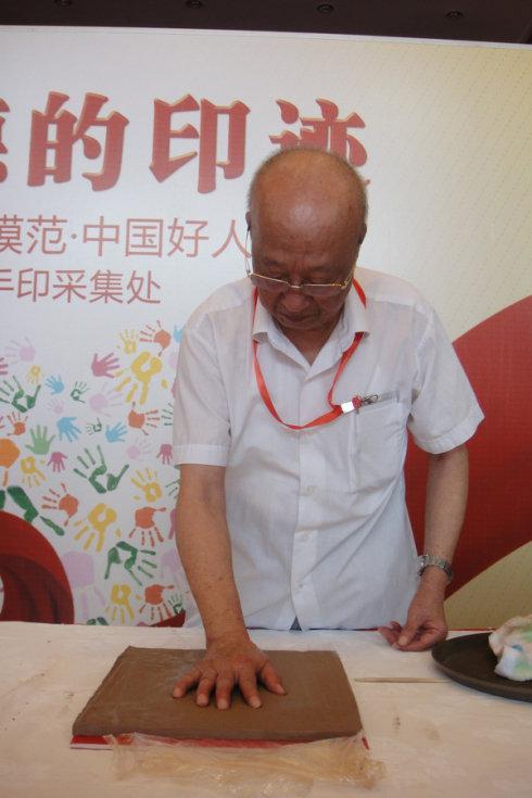 89岁苏州老人专注慈善30年 辗转12万公里可绕地球3圈