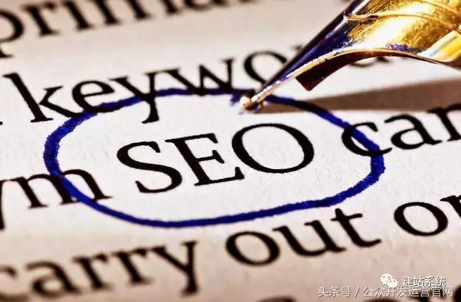 有什么用的方法可以让网站权重快速提高?