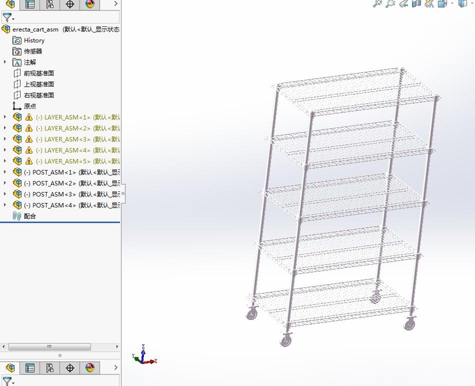 生产用支架3D模型图纸 STP格式
