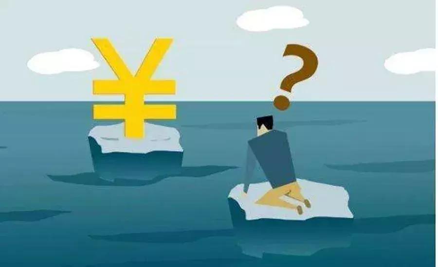 購入在建項目繼續開發后轉讓能否加計扣除?