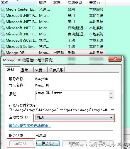 基于vue2.0 +vuex+ element-ui后台管理系统:本地调试详细步骤