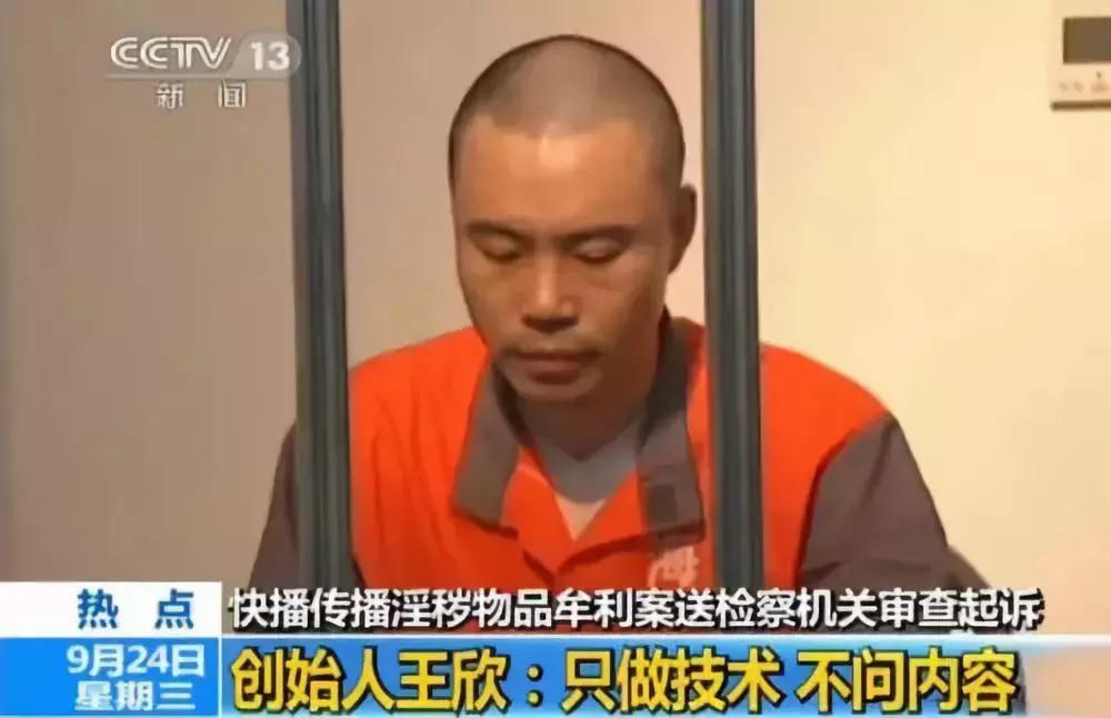 出狱后的王欣:我放下过天地,却从未放下过你