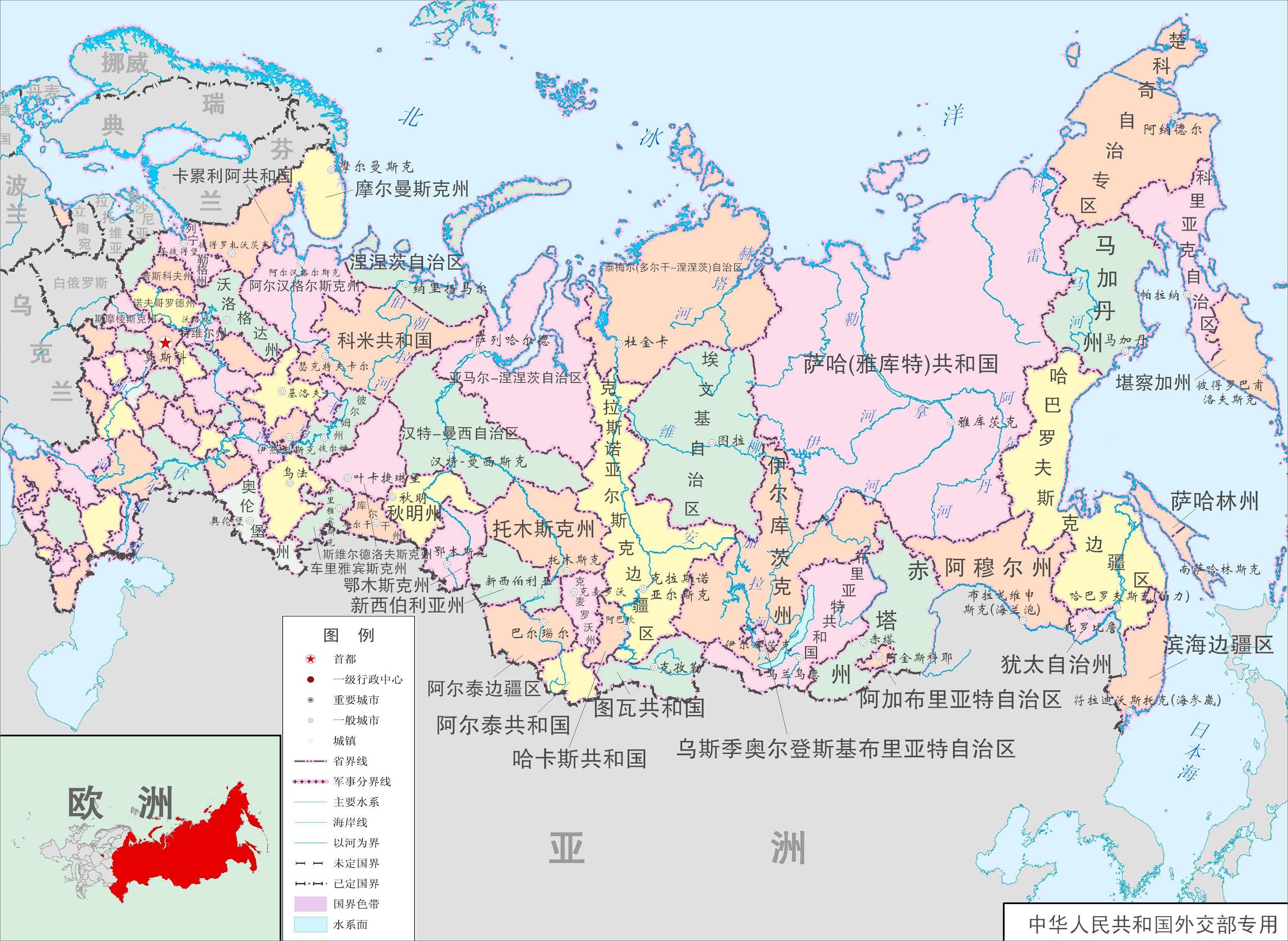 国家身份难确认?领土大部分在亚洲,为何俄罗斯却是个欧洲国家?