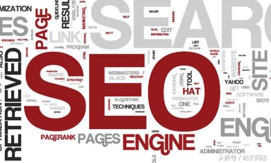 SEO关键词排名优化做到百度首页的核心操作