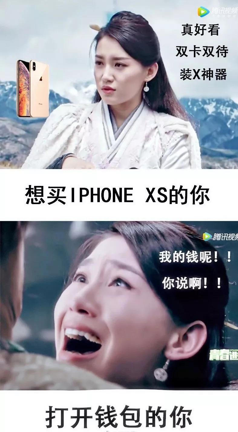 愛瘋發布新手機后,全世界的段子手們腦洞都炸了!