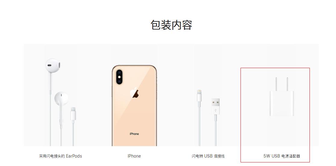 新iPhone评测出炉,视頻中的这个国产智能手机却爆火!