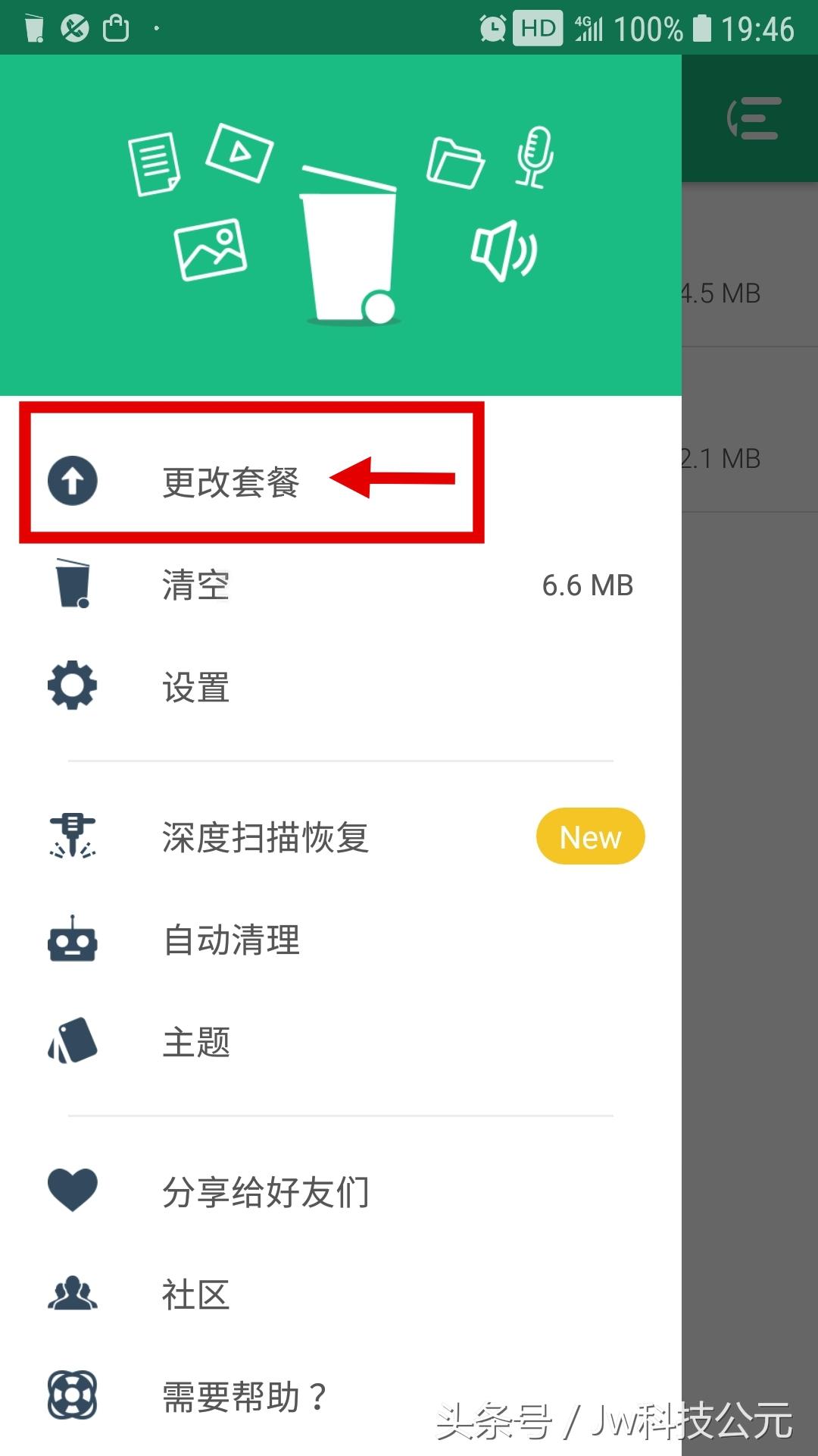 手机录音误删怎么恢复(删除的手机录音能恢复吗)