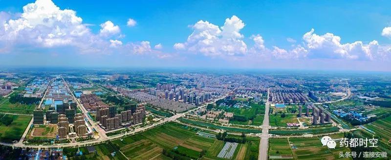 地级亳州市,18岁啦!系安徽最年轻的地级市