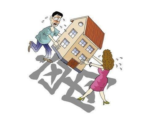 新婚姻法这三种情况下离婚,女方无权分割房产!你觉得公平吗?