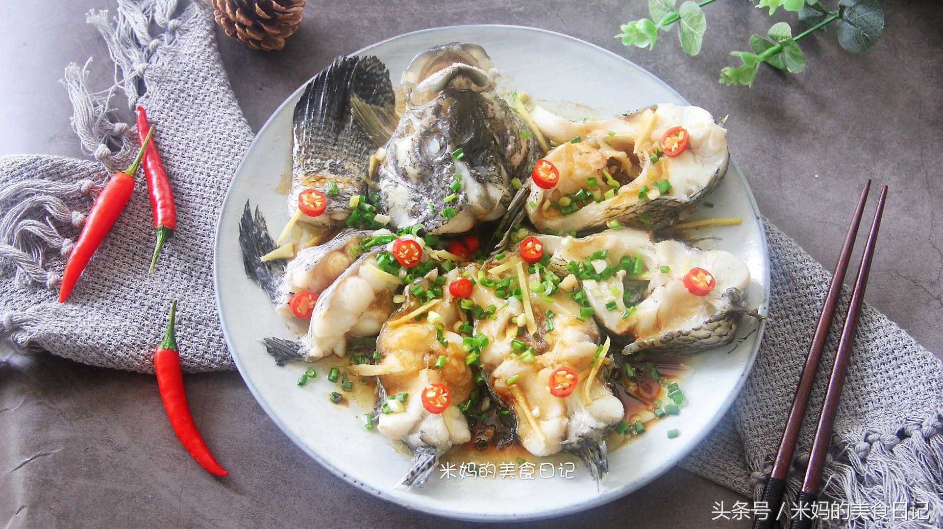 清蒸花斑鱼做法步骤图 鲜香肉嫩孩子吃变聪明