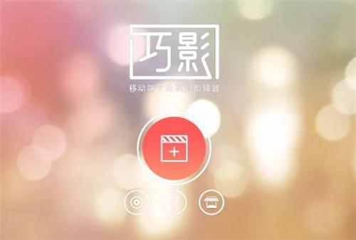 入门新手怎么做出网红级视频?这6款视频剪辑工具实力推荐