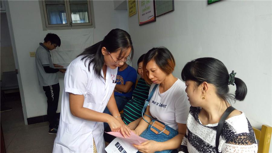 【上海生育险】:世界避孕日:避孕也是一种责