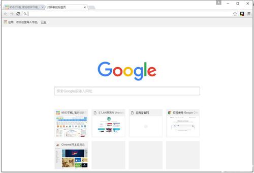 六大主流浏览器大PK,这里面肯定有你正在使用的那一个!