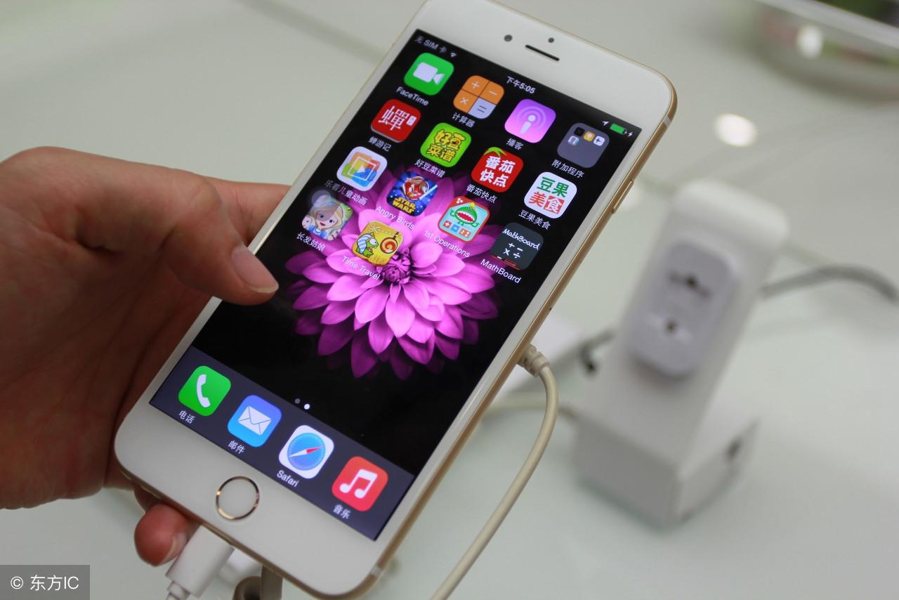 苹果手机横屏怎么设置(iphone横竖屏切换设置)