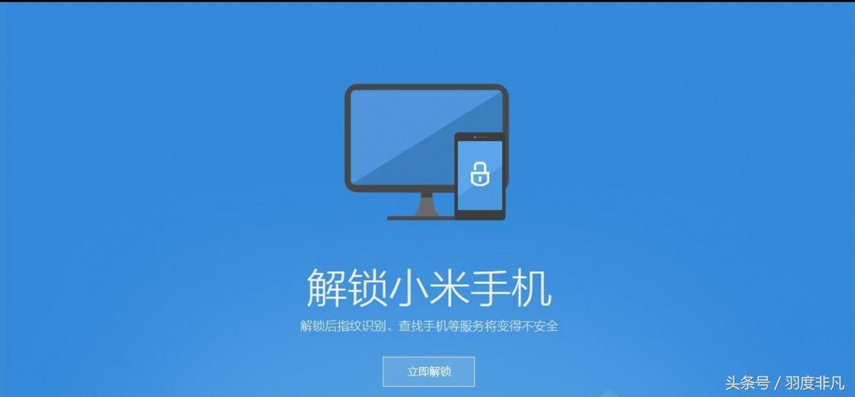 HMD对外开放Nokia开启服务项目,但Bootloader到底有什么作用?