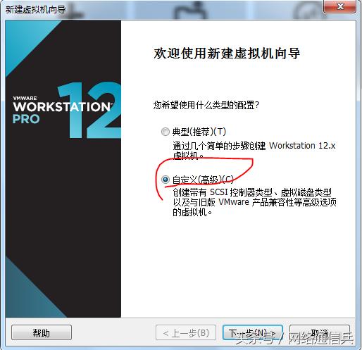VMware的安装,Kail系统安装,虚拟机安装