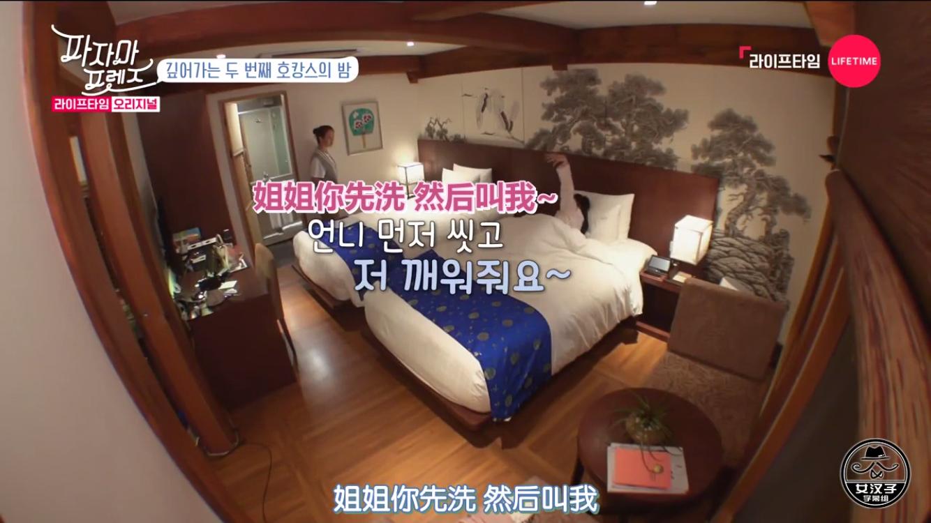 韩综:程潇睡懵后狂飙中文,韩国女星误以为是脏话,受到惊吓!
