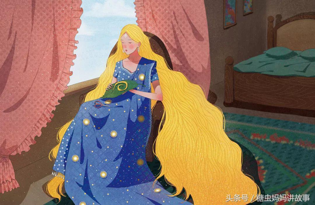 长发姑娘的故事 经典格林童话《长发姑娘》