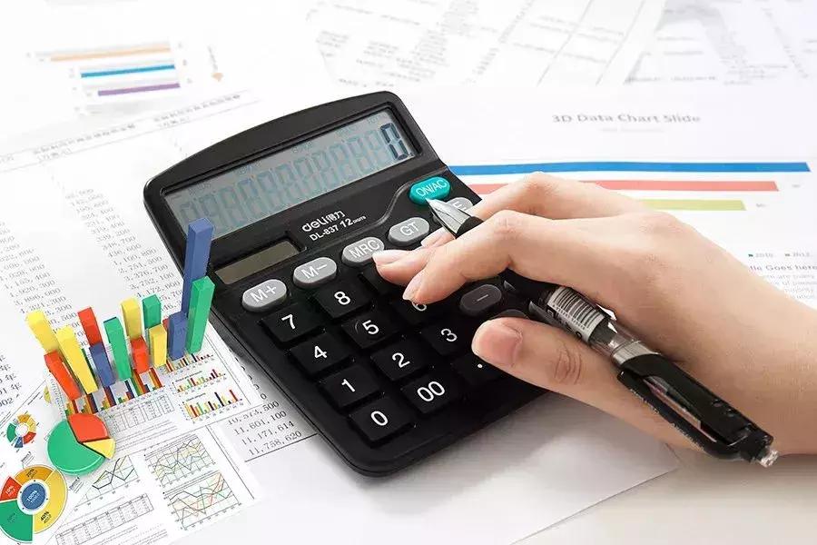 基金分配收入是否繳納所得稅?