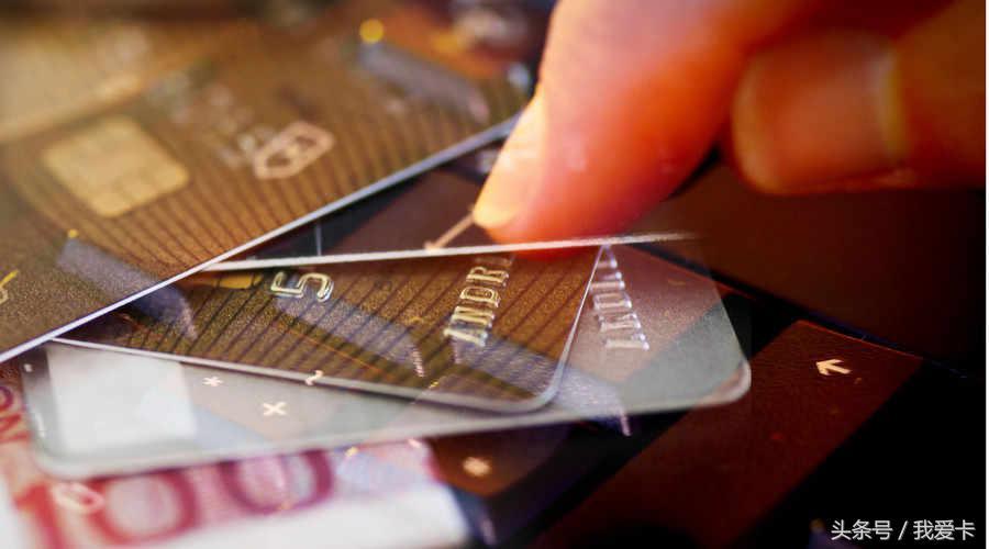 中信银行信用卡如何申请成功