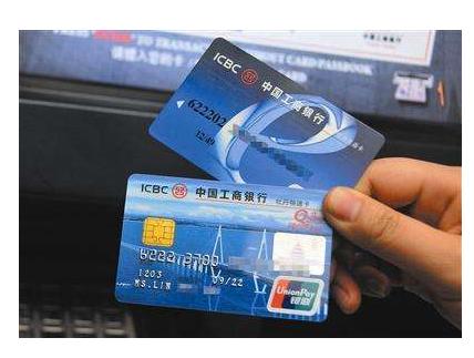 信用卡申请填写技巧,增强下卡率