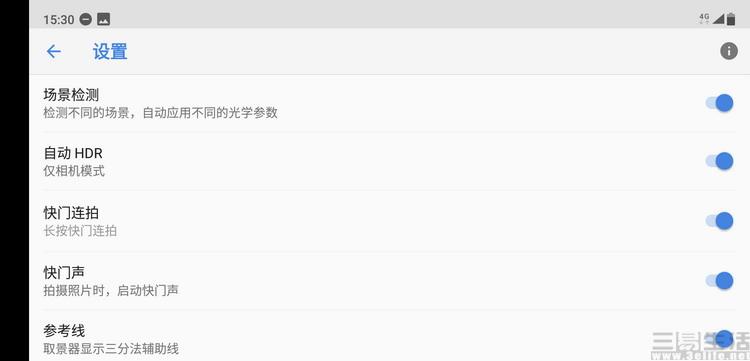 真良心·越级次旗舰:诺基亚X7评测
