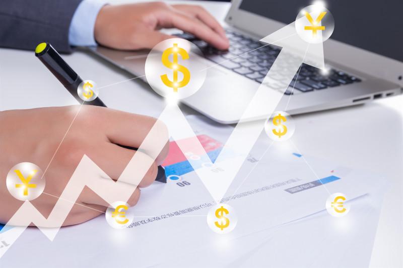 稅務登記變更怎么做?稅務登記變更需要準備什么資料?