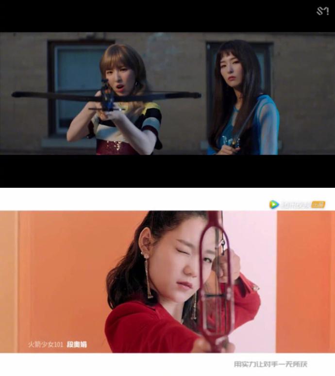 火箭少女新MV发布,妹妹们的颜值太赞,但为何画面却似曾相识?