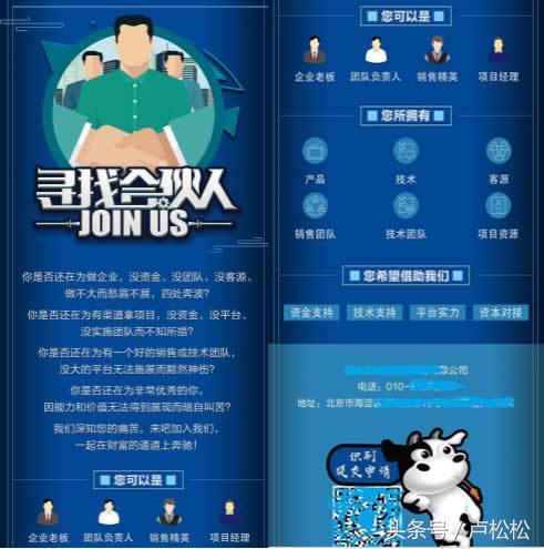 如何在500个甚至上千微信群运营推广和赚钱?