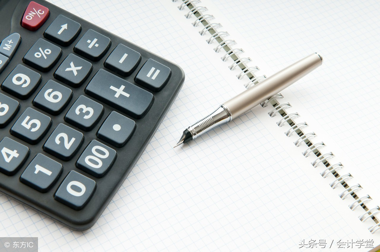 交水電費和促銷商品如何記賬?水電費和商品促銷費用怎么分類?