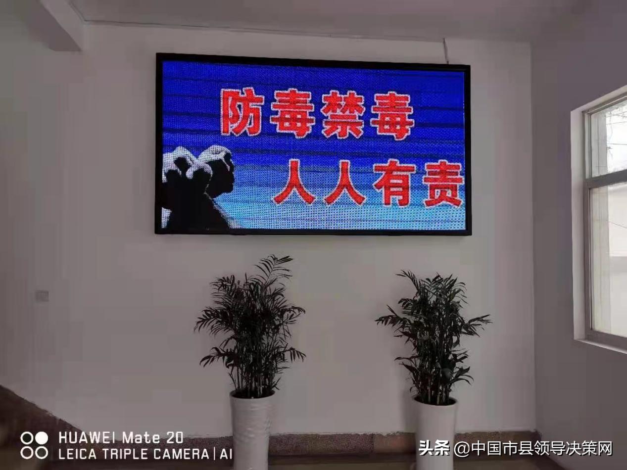 江苏响水县小尖镇三加强三提升做好禁毒工作